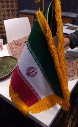 Iran Country Presentation, is the Fiera di Roma the stage!